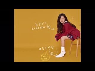 BYC with Kim Young Kwang and Kriesha Chu - -