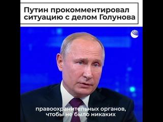 """Никакой либерализации"". Путин – о борьбе с наркотиками"