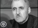 Стихотворение «Жди меня» читает автор Константин Симонов 1971
