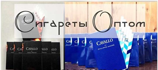 Сигареты купить дешево с доставкой по россии оплата при получении качество табачных изделий