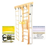 Шведская стенка Kampfer Wooden ladder Maxi Wall