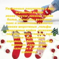 Тимур Махмадов