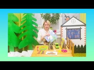 Инструкции для мам к уроку «Грузовичок-помощник» Умничка   Детский эко-клуб   Москва   Фили