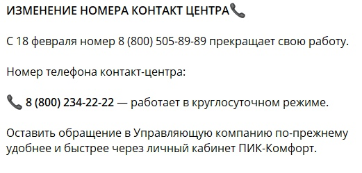 ESe91bW65KA.jpg?size=521x249&quality=96&