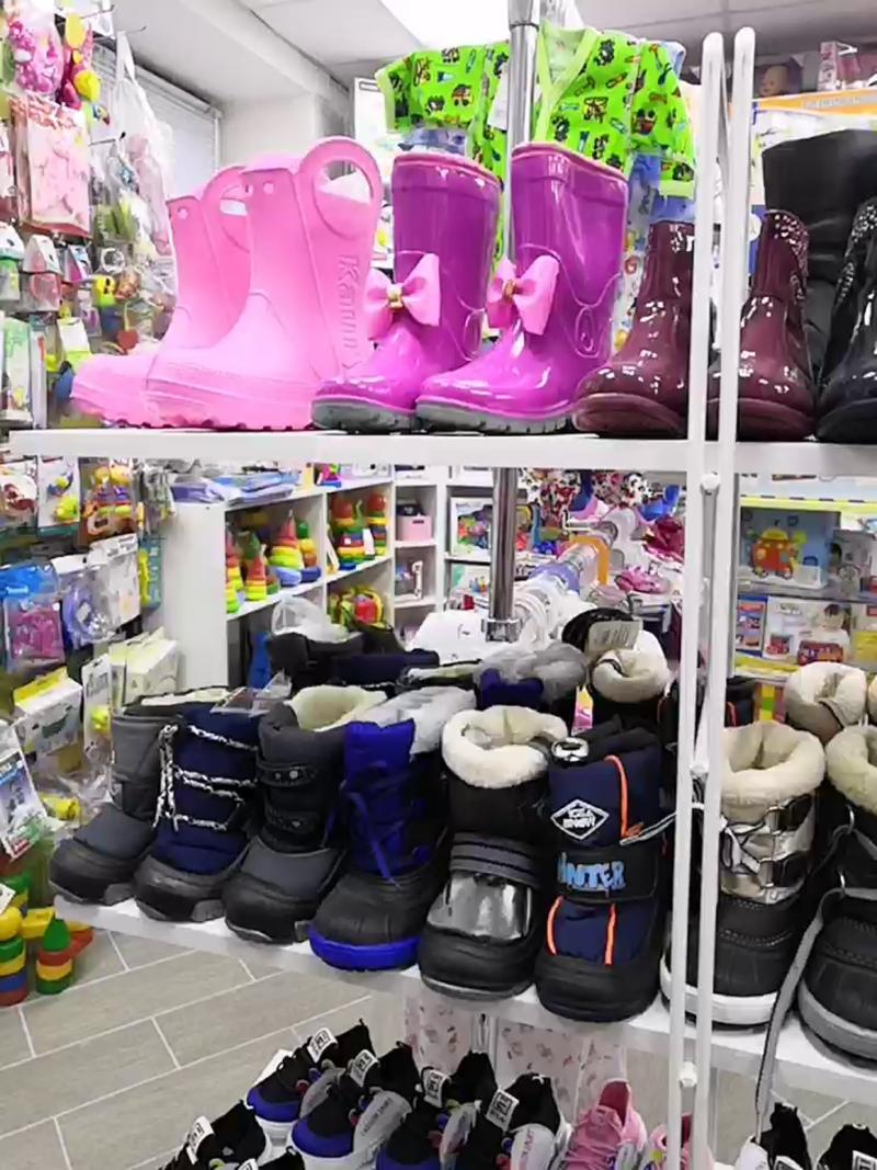 Зимняя обувь с доставкой на дом, с выбором размера и модели.
