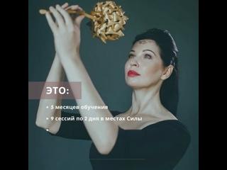 Школа Инструкторов Кундалини Йоги/Челябинск kullanıcısından video