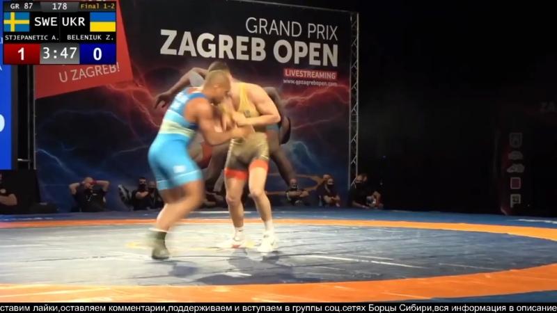 Zagreb Open 2021 GOLD 87кг Aleksandar STJEPANETIC SWE vs Zhan BELENIUK UKR