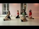 Приватный танец by Дарьяна 🐾