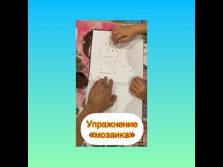 Video by Обучение чтению Сыктывкар (оффлайн, онлайн)
