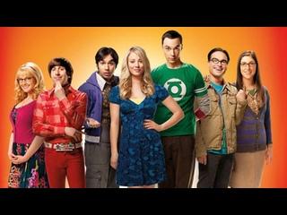 The Big Bang Theory - Celebrity news = distraction.