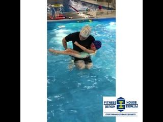 Секция плавания в Fitness House