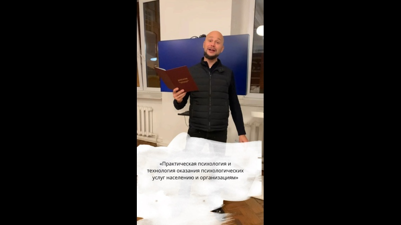 Видео от Александра Петрищева