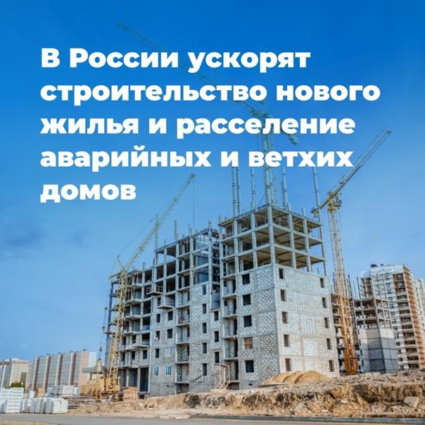 Современные районы вместо аварийных и ветхих домов. Совсем с