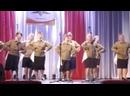 Ансамбль Вдохновение 2019 г Военный танец