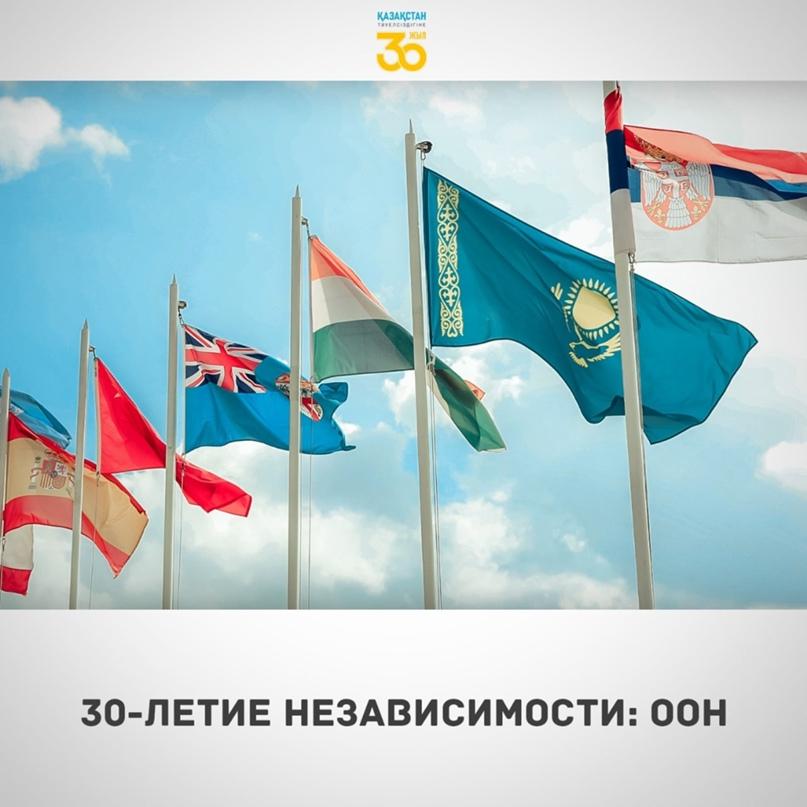 30-летие Независимости: ООН