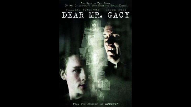 Querido señor Gacy