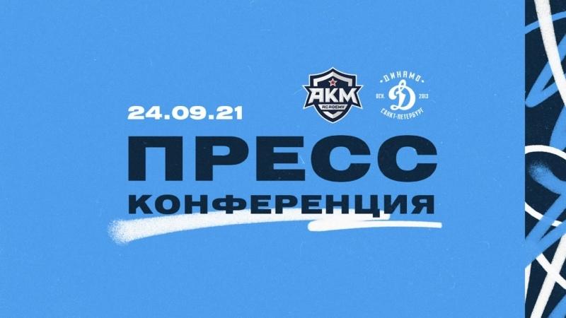 Сергей Пушков Матч получился напряженным с первой до последней минуты