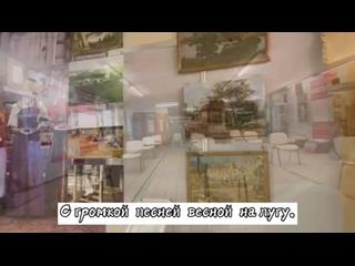 Video by Музей С.А. Есенина (Москва)
