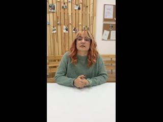Видео от Центр иностранных языков Next School