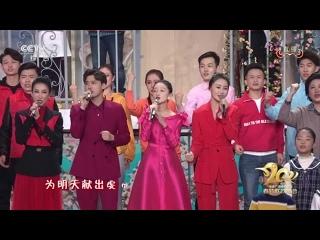 #ZhuYilong Выступление на Весеннем Гала концерте  «Завтра будет лучше»
