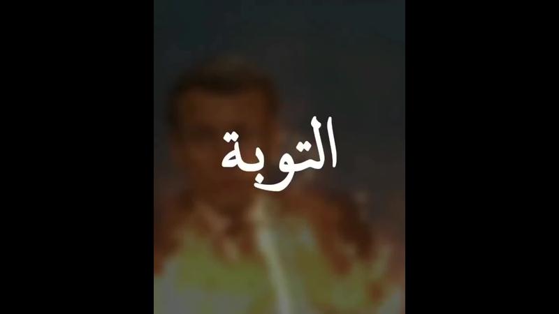 -- . on Instagram_ __said_dabbah_95 - Братья и Сестры остовляйте в коментариях хоть точку_чтоб