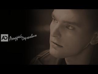 Андрей Державин Первые цветы Песня 1991