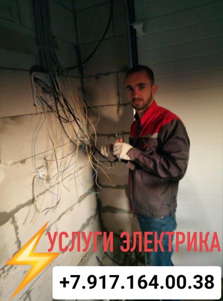 Айказ Ватоян, Кинель, Россия