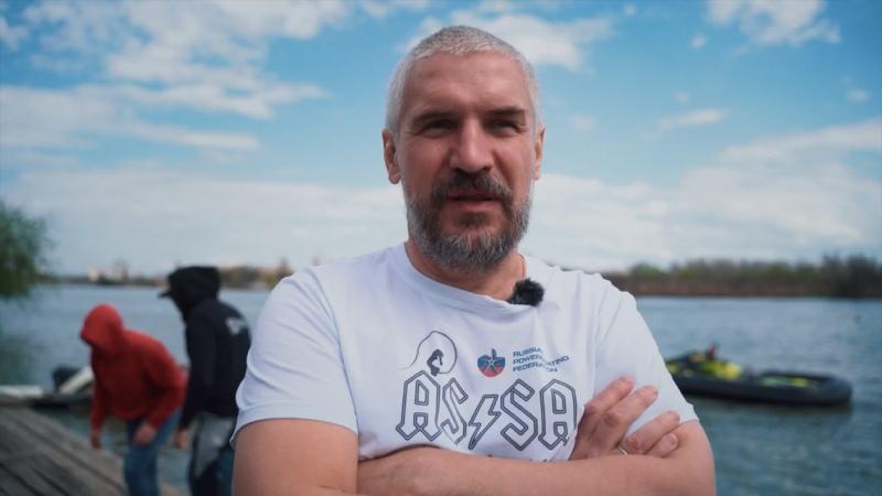 Гидрофлайт сборы Краснодар 2021