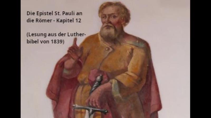 Die Epistel St. Pauli an die Römer - Kapitel 12 (Lesung aus der Lutherbibel von 1839)