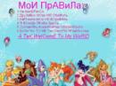Золотарев Никита   Москва   3
