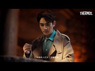 #ZhuYilong Реклама  #Termos Подсолнушек....