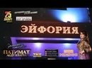 Анонс концерта Патимат Абдуллаевой