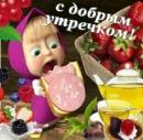 Личный фотоальбом Вералики Ивановой