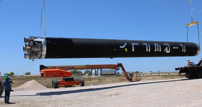 Первый запуск ракеты Альфа запланирован на конец этого года. Источник: Firefly Aerospace