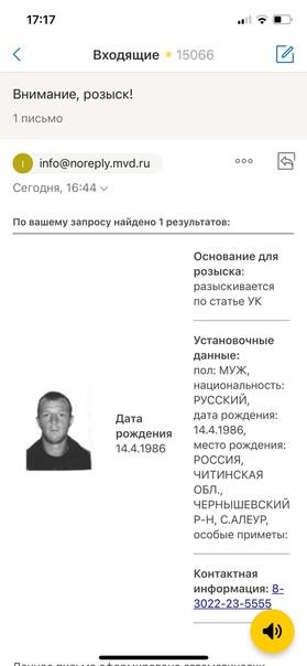 Корякин Андрей Вячеславович14.04.1986 годНаходится...