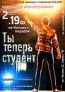 Александр Ашихмин, 46 лет, Таганрог, Россия