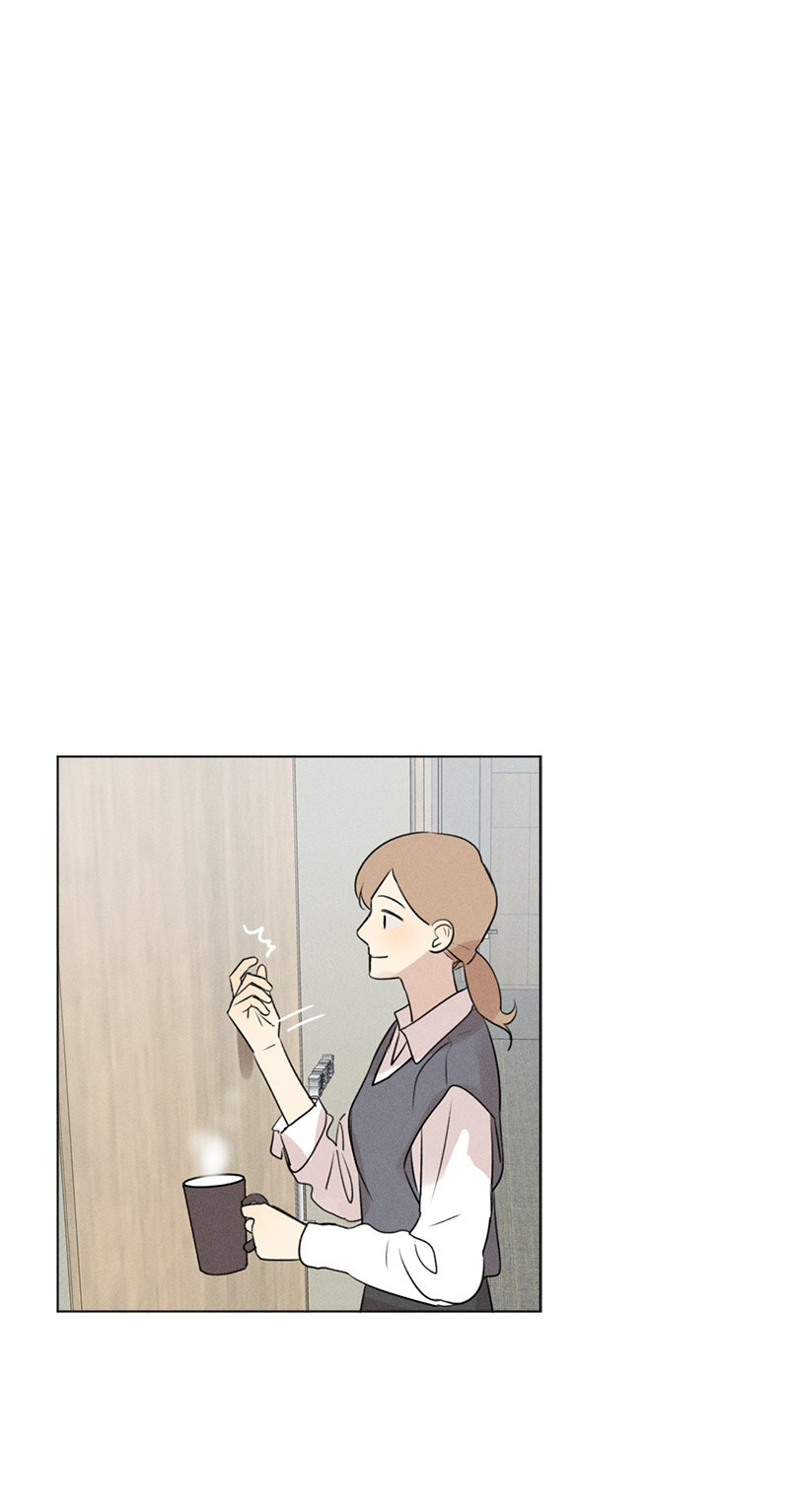 Here U are, Chapter 138: Side Story 8, image #28