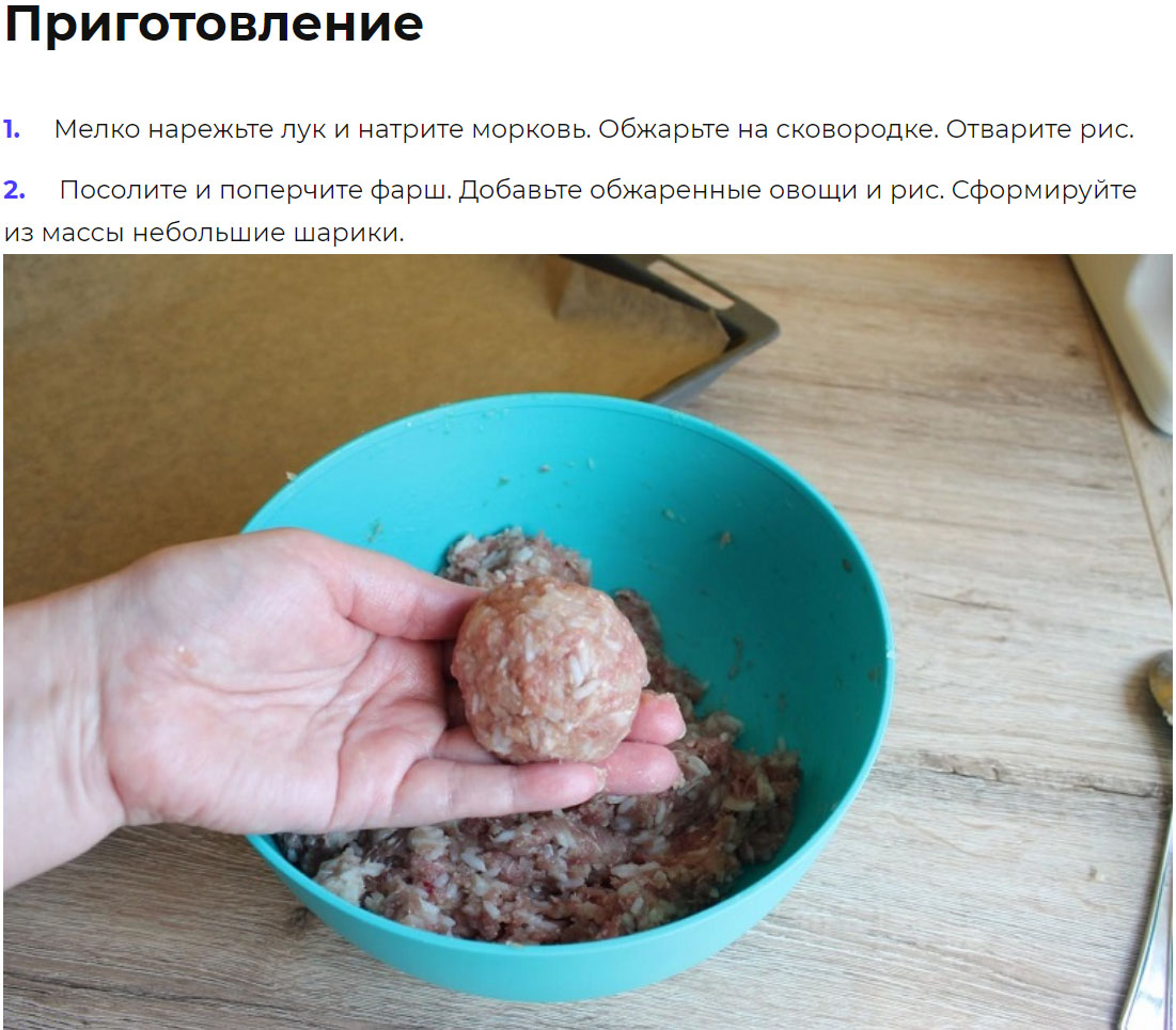 Для Хозяек Одинцово даю рецепт, как путь к сердцу мужикам Одинцово!