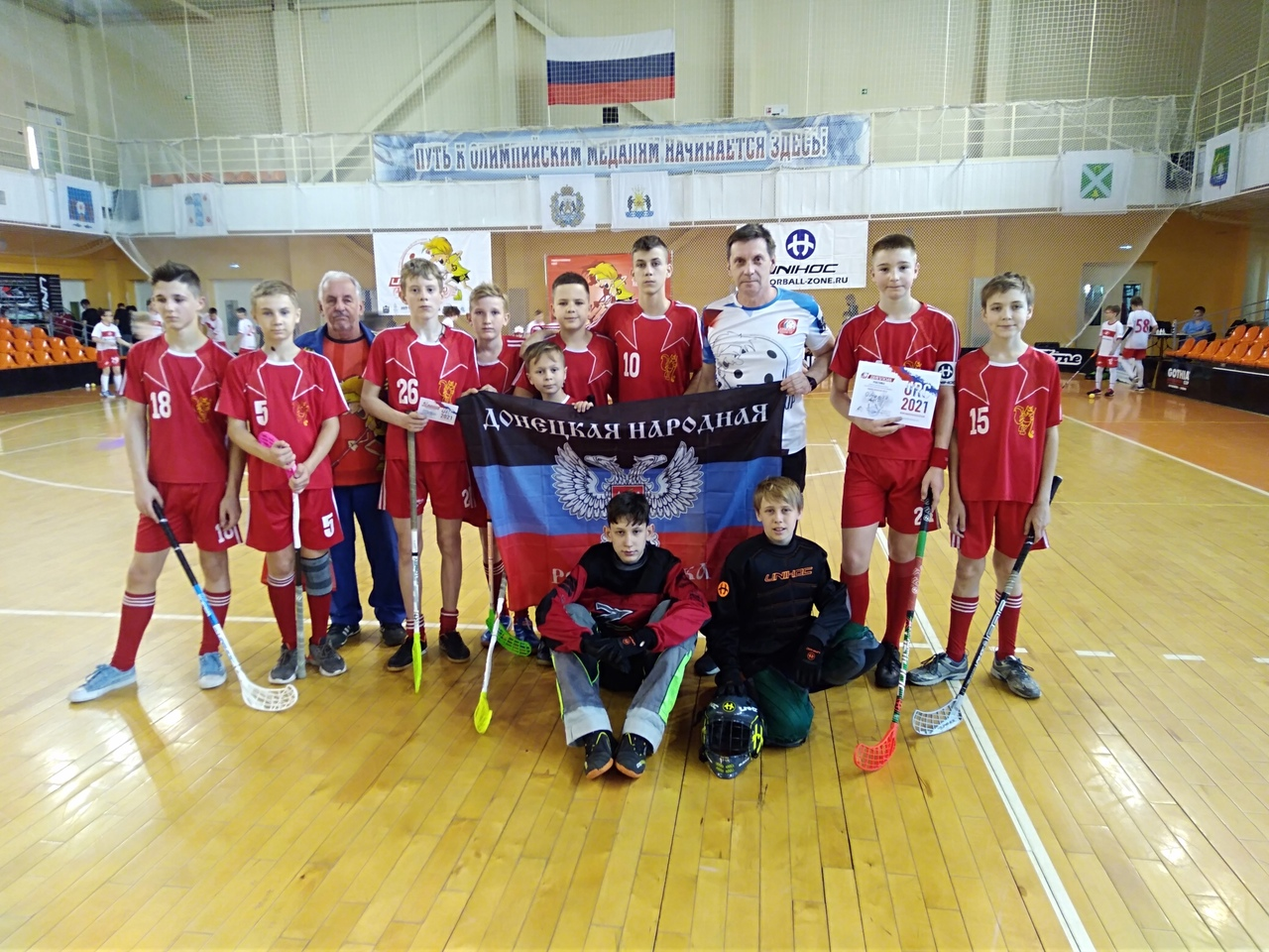 Донецкие флорболисты приняли участие в международном турнире