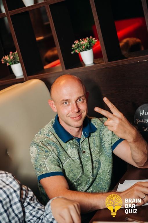 «BrainBarQuiz - 12.08 - Квиз в Москве» фото номер 65