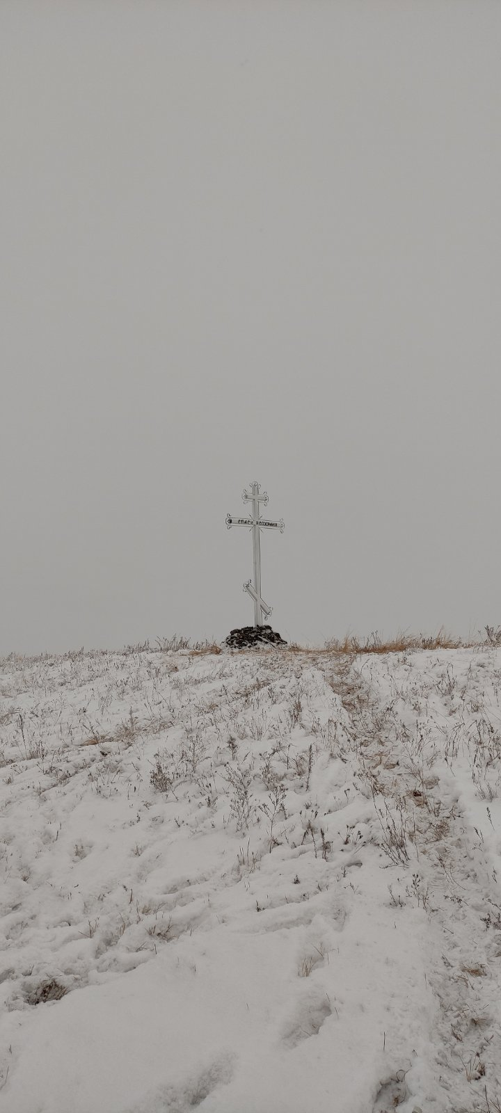 Изготовлен и установлен поклонный крест, изображение №2
