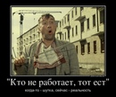 Курсов Евгений | Пермь | 5