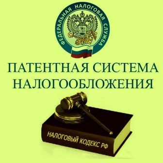 2 сентября 2021 года в 10.00 УФНС России по Удмуртской Респу