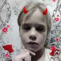 Эвелина Зыкова