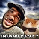 Кошкин Александр | Калининград | 0