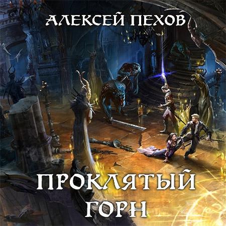 фото из альбома Дмитрия Лимонова №8