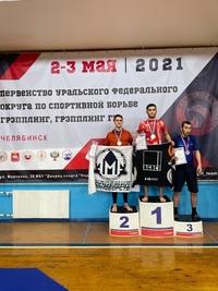 Спортсмены Тюменской области приняли участие в Первенстве УФО по спортивной борьбе в дисциплине грэпплинг и грэпплинг-ги, которое проходило 2-3 мая в г.Челябинск.1