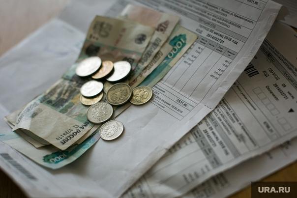 Пермский учитель добивается повышения зарплаты чер...