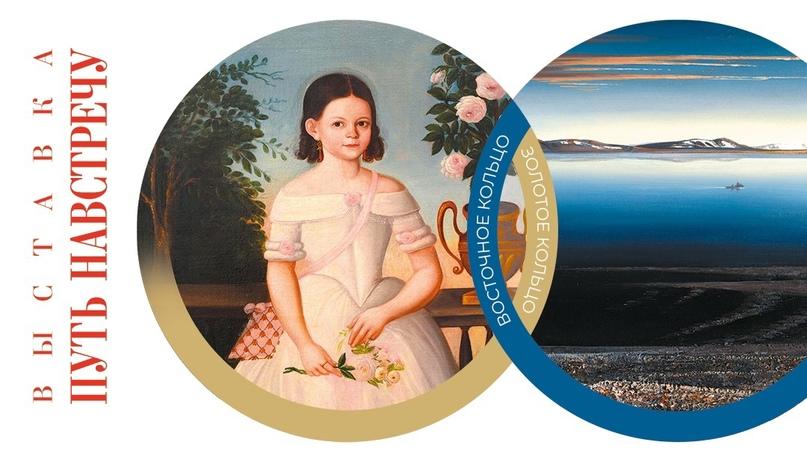 9 октября в Художественном музее им Ц. С. Сампилова начала свою работу выставка «Путь навстречу.... [читать продолжение]