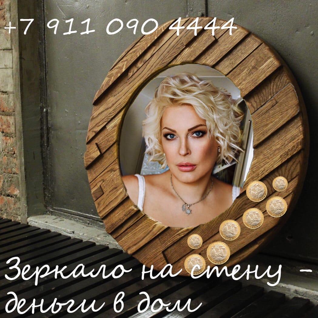 фото из альбома Елены Ясевич №5